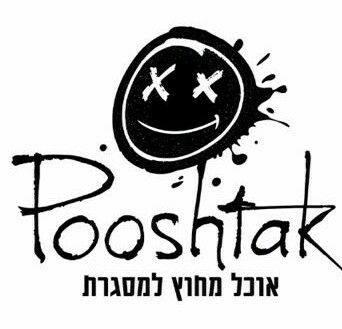פושטק Pooshtak