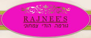Rajnee's