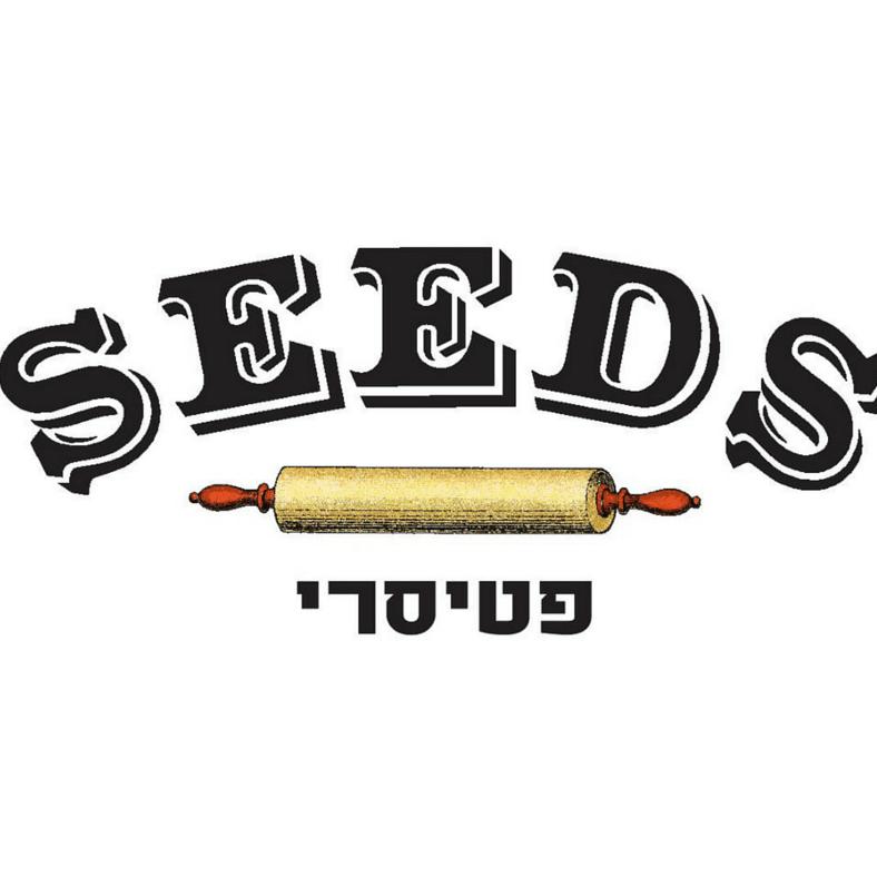 סידס Seeds