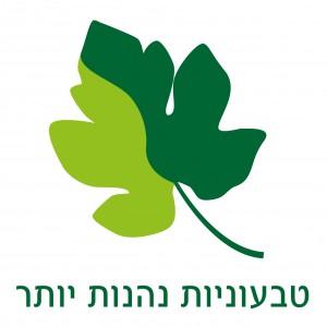 טבעוניות נהנות יותר לוגו