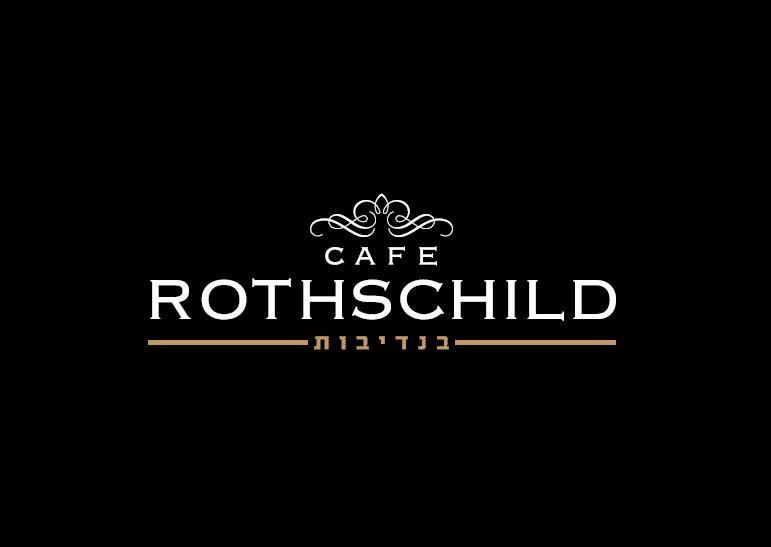 קפה רוטשילד Caffe Rothschild